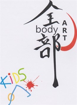 BodyART Kids